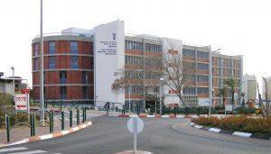 בית חולים ברזילי